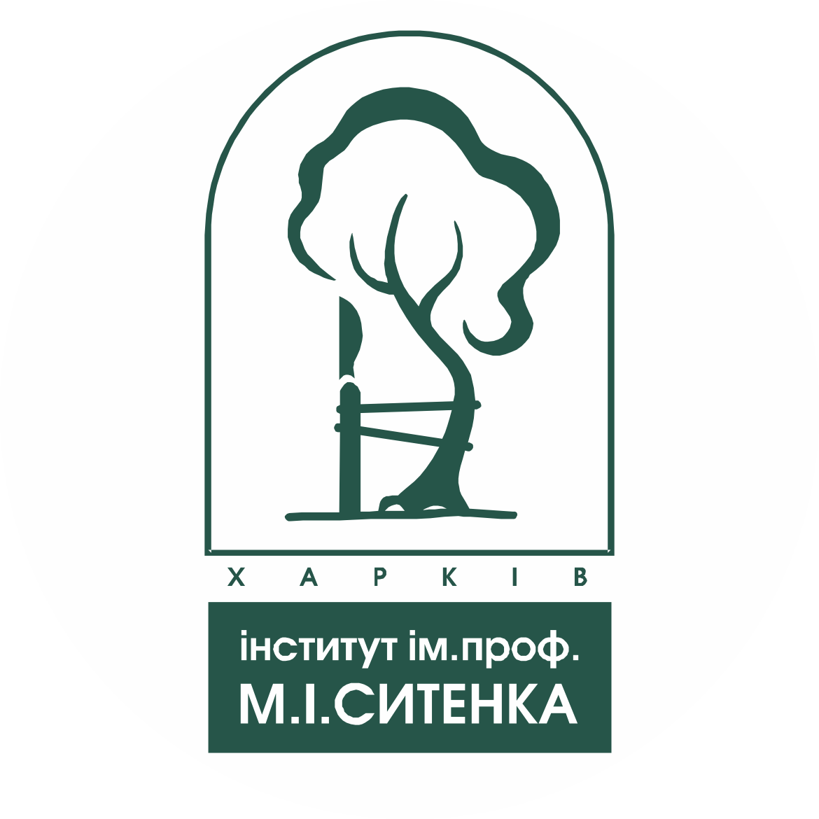 Sytenko Institute of Spine and Joint Pathology